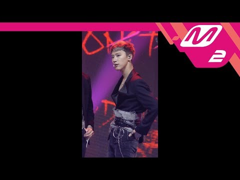 [MPD직캠] 엔시티 유 텐 직캠 'Baby Don't Stop' (NCT U TEN FanCam) | @MCOUNTDOWN_2018.3.1