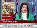 Farmers Protest: Police दर्ज कर रही किसान नेताओं पर केस  - 03:30 min - News - Video