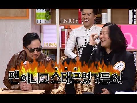 [HOT] 세바퀴 - 신해철, 김도균-김종서에게 커피만 수백 번 날라! 20140920