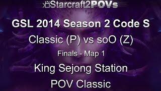 SC2 HotS - GSL 2014 S2 Code S - Classic vs soO - Finals - Map 1 - King Sejong Station - Classic