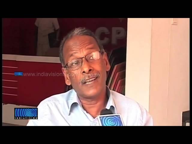 CPI(M) to publish magazine for Muslim communities