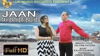 Jaan Tah Batheri Baliye – Balram Kataria