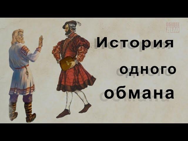 Употребление алкоголя на Руси: История одного обмана