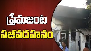 Big Breaking : Huge fire Breaks Out At Bhadradri Kothagudem | Bharat Today