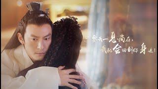 【张震】 X 倪妮 《宸汐缘》 Love And Destiny Drama X 似曾相识