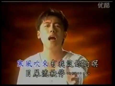 张宇 - 黄昏的心