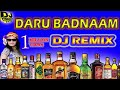 daru badnam kardi song remix download mp3