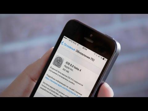 iOS 8 Beta 4 - полный обзор (Советы)