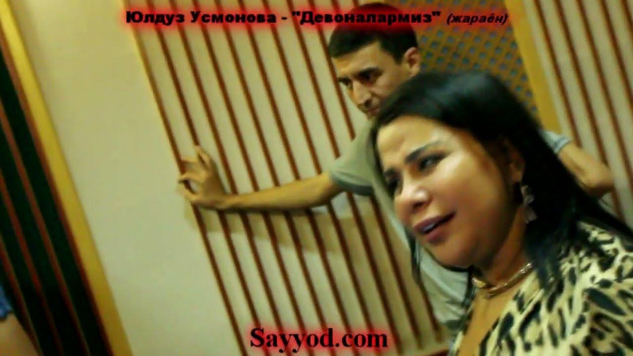 Узбекская музыка слушать и скачать бесплатно