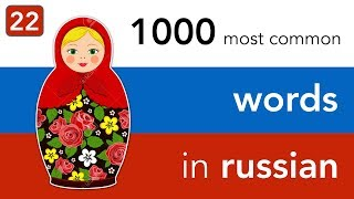 Russian vocabulary - lesson 22   Days of the week in Russian, months and seasons
