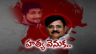 Pranay Murder Case: Police Investigation Going On | Sakshi Live Updates - Watch Exclusive