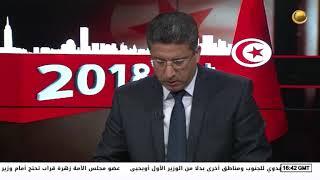الانتخابات البلدية في تونس .. ازدياد الخوف من مشاركة هزيلة     -