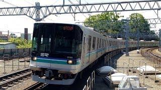 埼玉高速鉄道2000系2106F各停浦和美園行き 目黒線多摩川駅入線