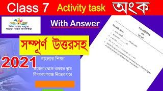 Class 7 Online Class Activity Task Solved mathematics//Class 7 mathematics activity task solution
