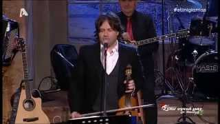 Manos Pirovolakis - Stis Ekklisias tin porta (Live TV Performance)