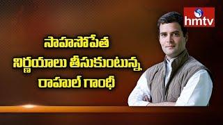 Rahul Gandhi dissolves Sonia's CWC..