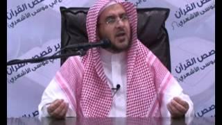 تدبر قصص القرآن الحلقة6