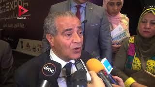 وزير التموين : هنعمل شنطة رمضان بحوالي 80 جنيه وفيها كل السلع ...