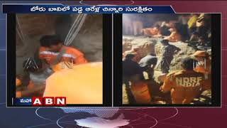 6 Year Old Boy Fell into Borewell Saved After 16 hours Rescue Operation | ABN Telugu