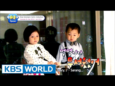 The Return of Superman - Choo Sarang Special Ep.24 [ENG/2017.02.02]