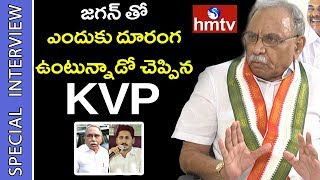 Congress MP KVP about his relation with YS Jagan..
