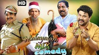 ഞാന് ചിരിച്ചു മടുത്തു ഇനി നിങ്ങള് ചിരിക്ക് | New Malayalam Comedy Scenes 2017 | Latest Upload 2017