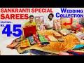 Sarees కేవలం Rs45 కే Wholesale Shop In Surat|సంక్రాంతి స్పెషల్ చీరలు|Daily wear & Office Wear Sarees