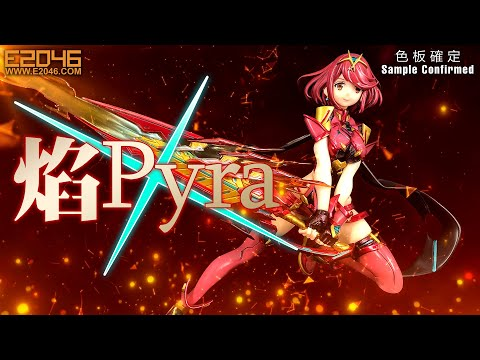 Pyra Sample Preview