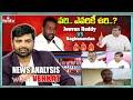 వరి.. ఎవరికీ ఉరి..? : Debate on Grain Purchases in Telangana | News Analysis | hmtv