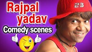 Rajpal Yadav Bollywood Best Comedy Scene   Hindi Comedy Scene