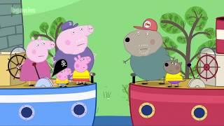 (бг аудио) Прасето Пепа - Епизод 48 - Лодката на Дядо прасенце / Peppa Pig на български