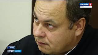 Куйбышевский районный суд избрал меру пресечения для заместителя начальника Называевского РОВД