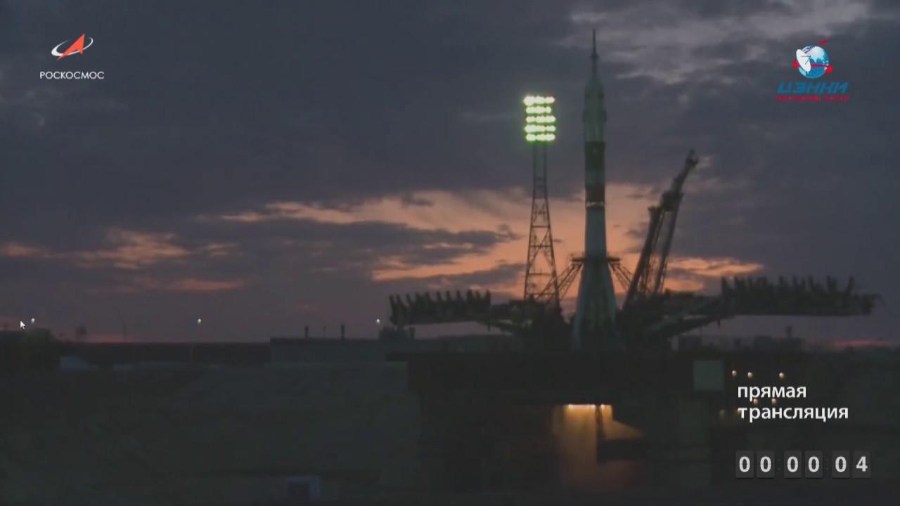 Запуск космического корабля «Союз МС-15»