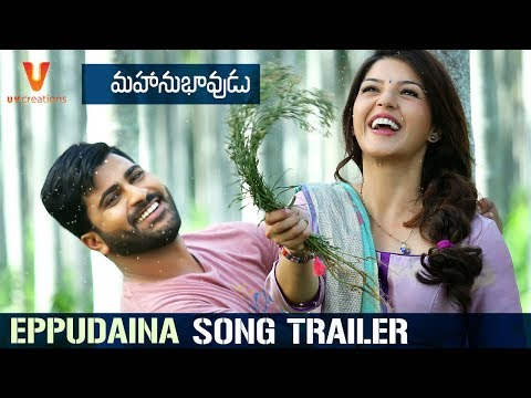 Mahanubhavudu-Movie-Eppudaina-Song-Trailer