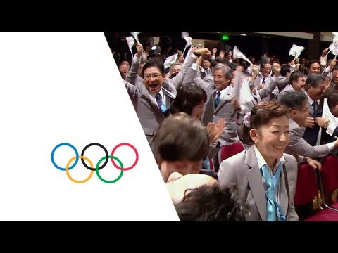 Announcement of the host city for the Games of the XXXII Olympiad in 2020