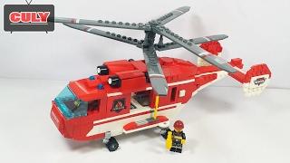 Ráp Lego máy bay trực thăng cứu hộ loại to lính cứu hỏa   đồ chơi trẻ em   brick toy  helicopter fir