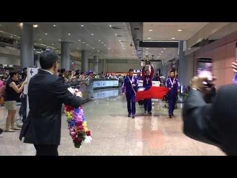 世界冠軍、台灣英雄—台北市代表隊榮獲美國小馬聯盟世界青少棒錦標賽世界冠軍!台北市接機!許裕陞