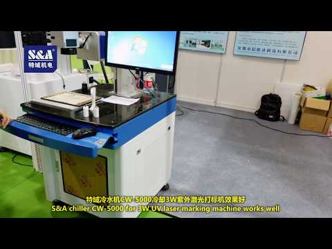 S&A chiller CW-5000 for 3W UV laser marking machine works well