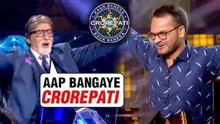 Amitabh Bachchan KBC 11: Meet the first Crorepati of this ..