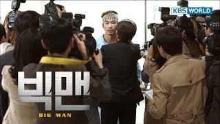 Big Man   빅맨 - EP 2 [SUB : ENG, CHN, MLY, VIE, IND]