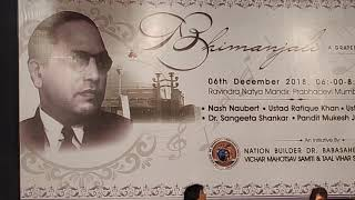 Tribute for Dr. B. R. Ambedkar from classical music - YouTube