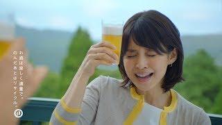 KIRIN BEER「一番搾り」ゴルフ篇