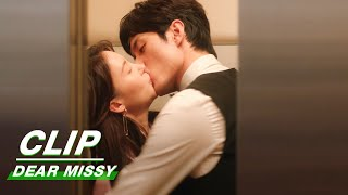 "Clip: ""Waiter"" Yao And ""Lady"" Shen Kiss In The Elevator 