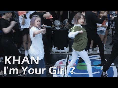 180616 칸 KHAN (민주,유나킴) 홍대 게릴라 콘서트   첫싱글 I'm Your Girl? @ 춤추는 곰돌 Fancam by lEtudel