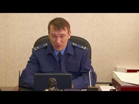 Прокуратура города Кировска разъясняет