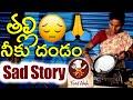 Appam Dosa - Nellore Food - Food Wala
