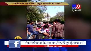 Surat: Clash between 2 families in the premises of family court- Tv9