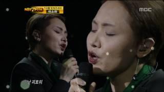 I Am A Singer #10, Lee So-ra : To you who don't love me anymore - 이소라 : 나를 사랑하지