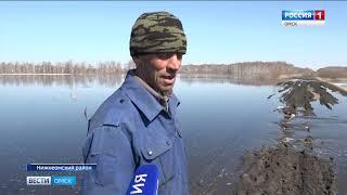 Всё больше населённых пунктов Омской области оказываются в зоне подтопления