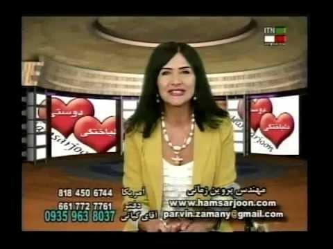 Hamsarjoon iranian Matchmaking